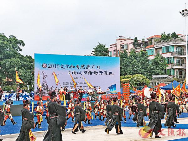■ 2018年中國「文化和自然遺產日」廣州主場城市活動在南海神廟舉行開幕式。香港文匯報記者胡若璋  攝