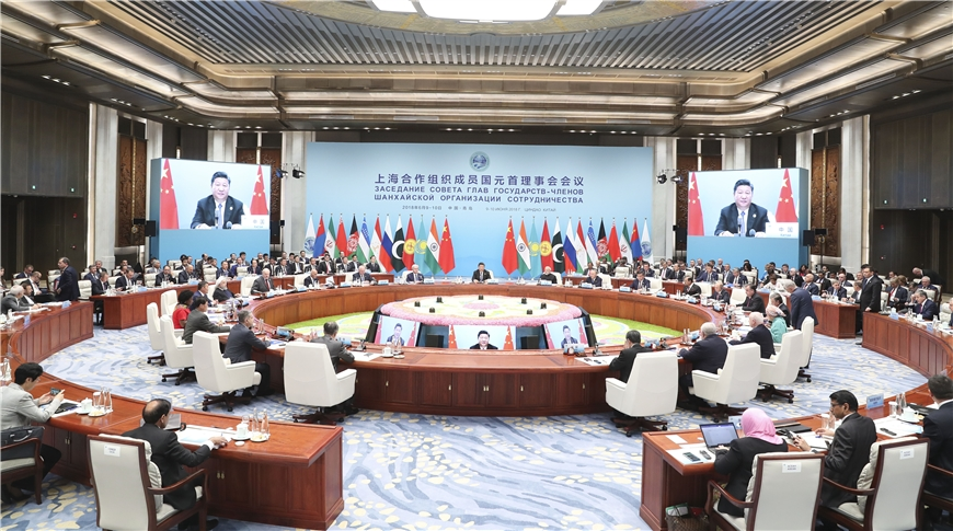 青島宣言:反對任何形式貿保主義