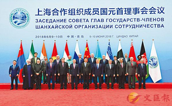 ■ 上海合作組織成員國元首理事會第十八次會議昨日在青島國際會議中心舉行。圖為會前,習近平同與會各方在迎賓廳集體合影。 新華社