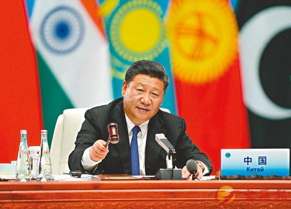 ■中國國家主席習近平主持會議並發表重要講話。 新華社