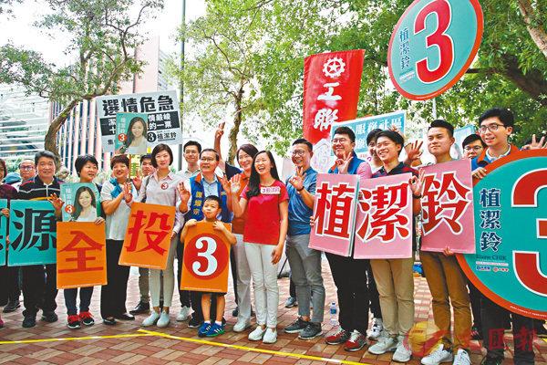 ■植潔鈴獲大批政壇猛人撐場,陣容鼎盛。香港文匯報記者劉國權  攝