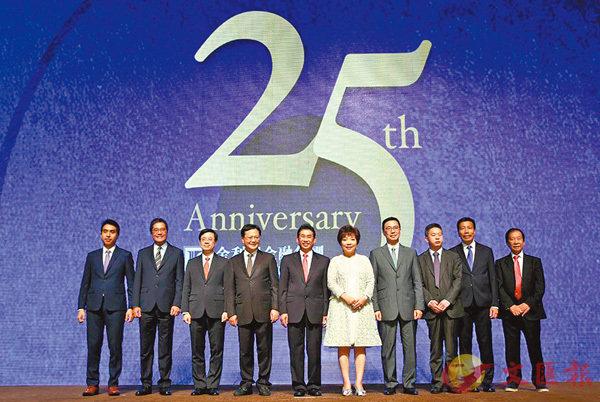 ■陳冬(左四)出席金利豐金融集團25周年酒會。