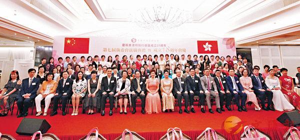 ■香港中西區婦女會第七屆執委會就職典禮暨成立18周年會慶。 香港文匯報記者曾慶威  攝