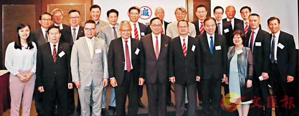 ■廠商會邀楊偉雄談香港創科發展新機遇。