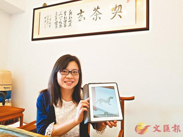 ■王燕燕分享AR教材如何讓歷史文物圖片能在平板電腦上活靈活現。 香港文匯報記者姜嘉軒  攝