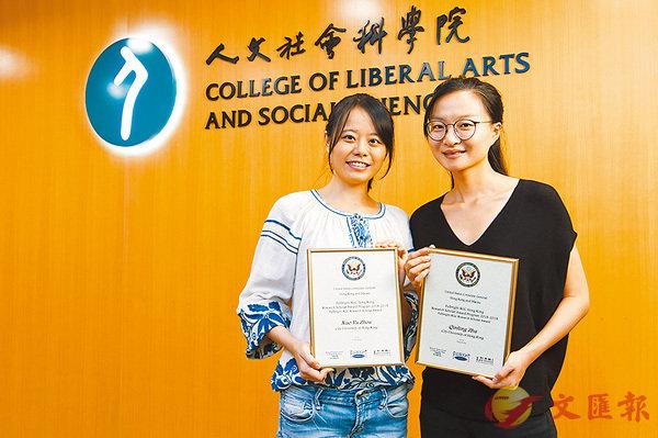 ■兩城大博士生獲「富布萊特學人獎」。