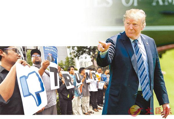 ■特朗普公佈入境禁令後,世界各地都有抗議活動,圖左為馬來西亞民眾在吉隆坡美國大使館前集會抗議。 資料圖片