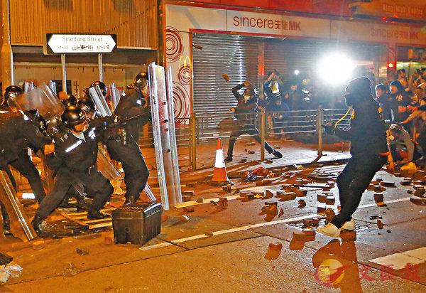 ■旺暴案是本港第三宗涉及暴動罪的案件。 資料圖片