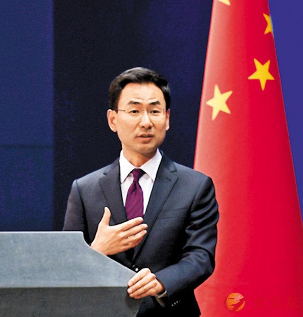 外交部:冀七國集團合作順應時代潮流
