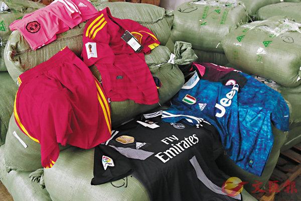 ■海關查獲的俄羅斯世界盃侵權產品。廣東海關供圖