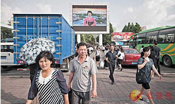 ■朝鮮官媒報道金正恩新加坡之行。 法新社