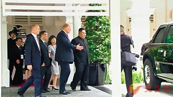■特朗普向金正恩介紹美國總統專車。 路透社
