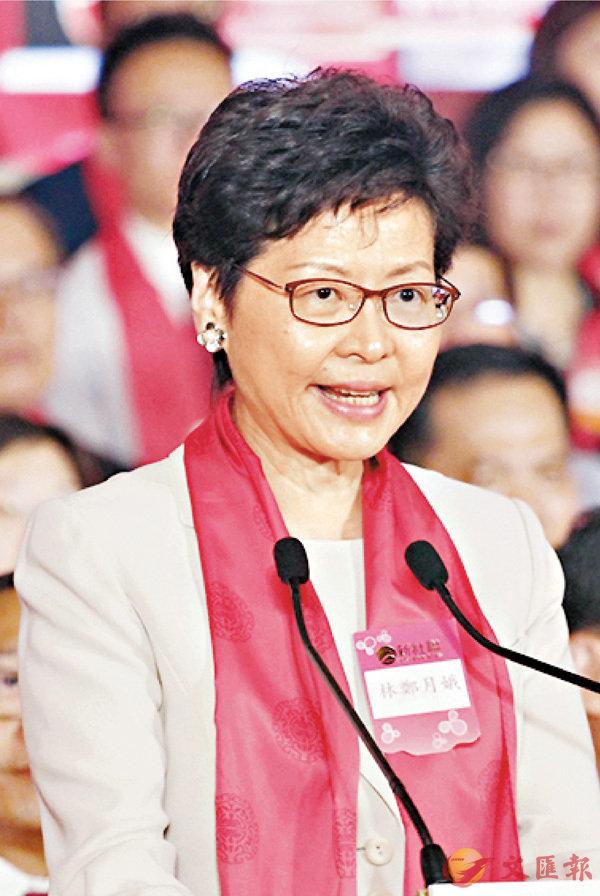 ■林鄭月娥表示,持續發展新界是香港未來發展的大方向。 香港文匯報記者劉國權 攝