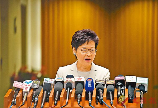 ■林鄭月娥昨反駁彭定康的說法,稱旺暴案的處理完全沒有滲入政治成分。中通社