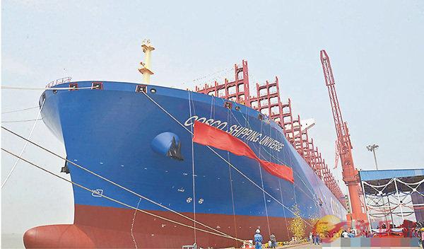 ■「宇宙號」的交付標誌�荍痚窷W大型集裝箱船建造能力日臻成熟完善。 網上圖片