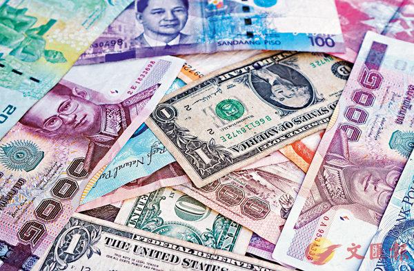 ■iExec讓使用不同貨幣的買家和賣家,雙方網上交易過程更容易。 網上圖片