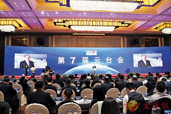 ■第七屆雲台會昨日在雲南昆明舉行開幕式。   香港文匯報記者譚旻煦 攝