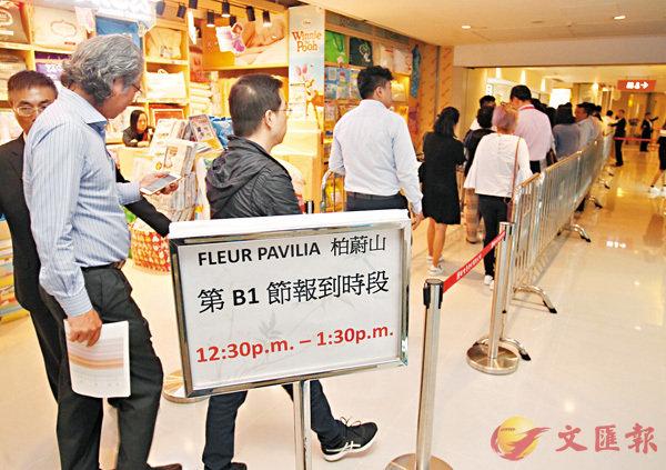 ■消息指,北角柏蔚山昨日在B組時段售出106伙。 香港文匯報記者劉國權  攝