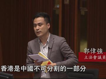 郭偉強籲反對派勿「今日反到底,明日霸頭位」