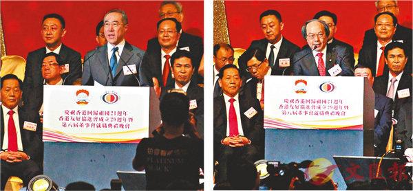 ■唐英年介紹未來5年會推動4項會務工作(左圖),戴德豐介紹過去5年開展多項富有成效的活動。 香港文匯報記者劉國權  攝