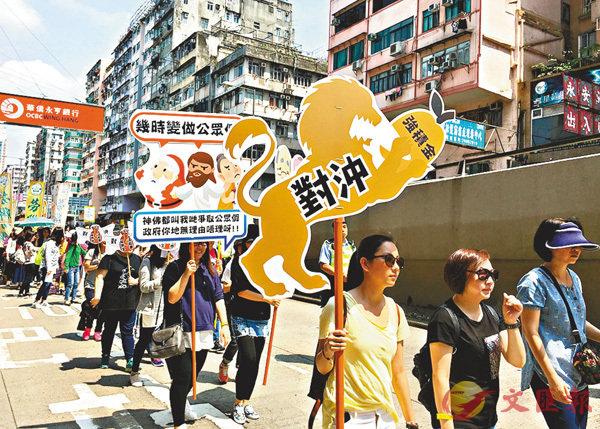 ■早前勞聯曾發起遊行爭取取消強積金對沖安排。 資料圖片