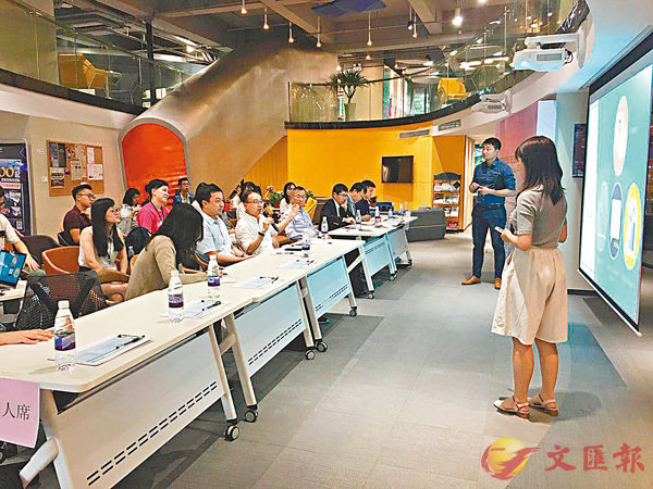 ■來自港中大的優秀創業項目在香港中文大學Pi Center佛山南海三山新城創新創業中心進行路演。 香港文匯報記者敖敏輝  攝