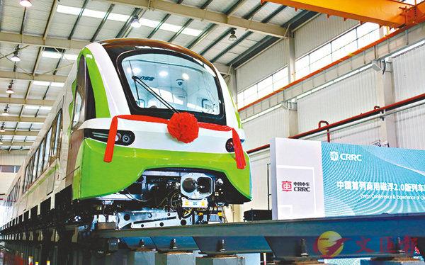■擁有完全自主知識產權的中國首列商用磁浮2.0版列車昨日在中國中車株洲電力機車有限公司正式下線。 新華社