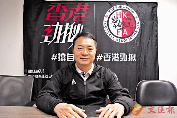 ■張炎有表示,香港足球發展相對落後,應該是缺乏資源發展VAR。 香港文匯報記者陳文俊  攝