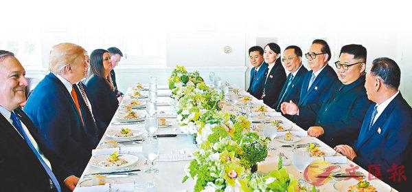 ■朝鮮公開特金工作午宴照片。 法新社