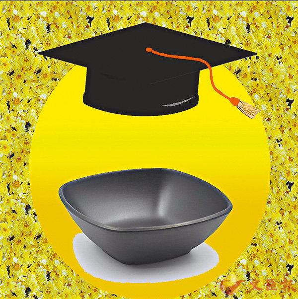 ■戴過這頂帽子,鐵飯碗金飯碗都有了。 作者提供
