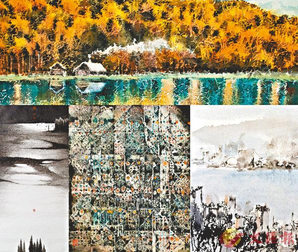 ■「一新山水」展覽畫作