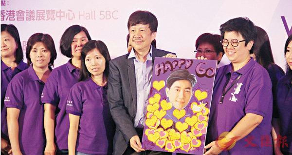 ■一班歌迷送上生日卡,由陳百強哥哥代表接收。
