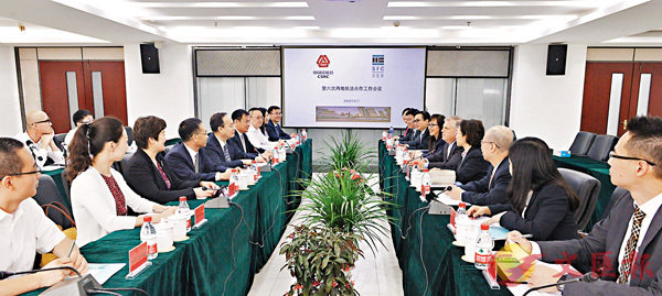 ■中國證監會與香港證監會舉行高層執法合作會議。