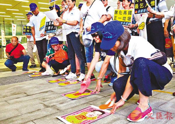 ■「保衛香港運動」成員以「打小人」方式表達對反對派議員的不滿。 香港文匯報記者殷翔  攝