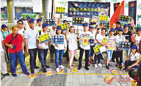 ■「保衛香港運動」成員示威。 香港文匯報 記者殷翔  攝