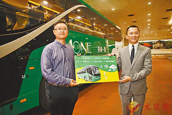 ■港澳一號董事鍾偉棠(右)。香港文匯報記者莫雪芝  攝