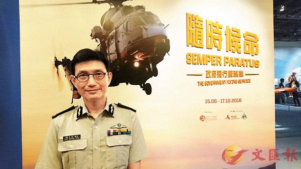 ■政府飛行服務隊總監陳志培。香港文匯報記者顏晉傑  攝
