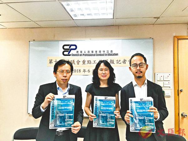 ■李雪英(中)、曾瑞明(右)及方景樂(左)。 香港文匯報記者唐嘉瑤  攝