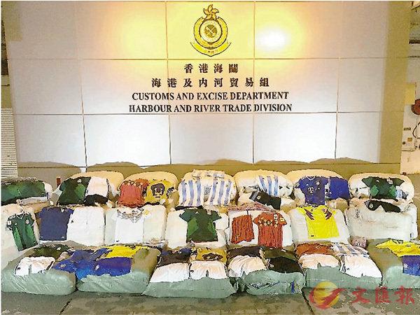 ■海關「守門員」行動中檢獲大批侵權波衫。 海關提供