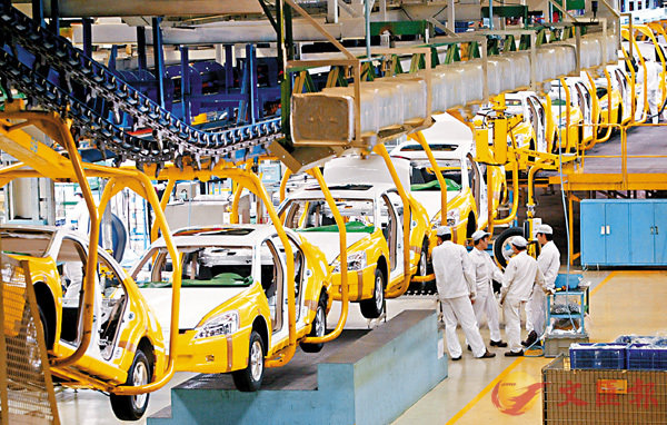 ■以往中國曾被稱為世界工廠,但近年卻逐漸改變。圖為珠三角的汽車製造工廠。 資料圖片