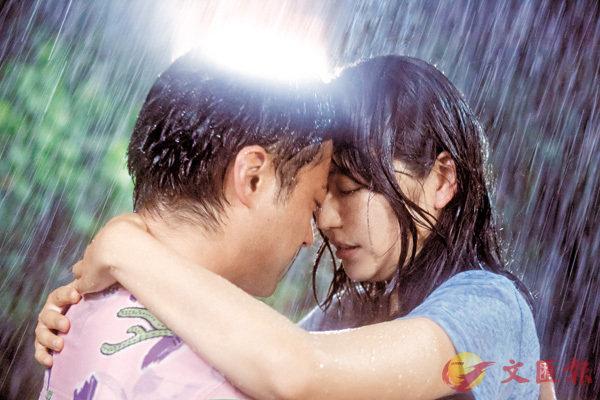 ■山田孝之和長澤正美相隔10年後再度合作的愛情喜劇。