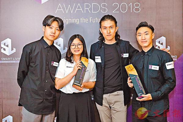 ■4名HKDI室內設計高級文憑學生憑作品「Mirror」得獎。左一為王敏毅,右二為彭源。 VTC供圖