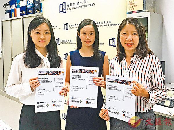 ■顧伊麗(中)研究發現青少年的新聞證據分析能力不足。香港文匯報記者唐嘉瑤  攝