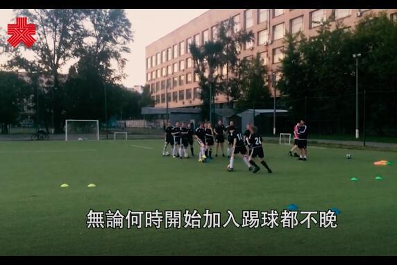 大文看世界盃|來自莫斯科的「女子力量」足球隊
