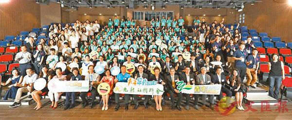 ■九龍社團聯會、青年議會及港區婦聯代表聯誼會主辦「上海實習計劃2018」啟動禮,賓主合影。