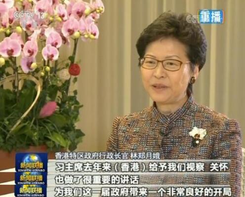 習近平主席視察香港一周年——香港經濟社會發展煥發新氣象