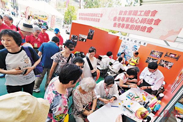 ■現場設置許多互動攤位。 香港文匯報記者梁祖彝  攝