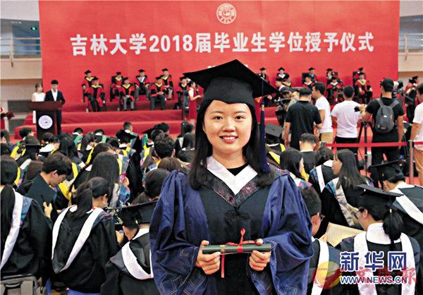■ 6月22日,江夢南獲得吉林大學授予的碩士學位。網上圖片