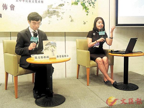 ■香港樹仁大學歷史系助理教授區志堅與廖書蘭對談,講述新界的歷史。