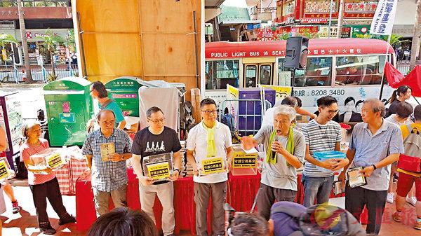 【偵查報道】戴耀廷新「獨」招 煽公投「港代表」